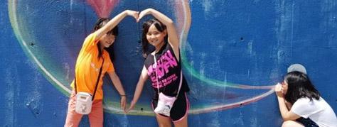 부산센텀지역아동센터 아동의 거제도와 통영 여행사진