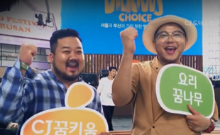 김소봉, 채낙영 셰프 응원