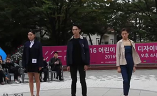 패션부문 의정부여고, 청소년 성수소셜패션쇼 데뷔