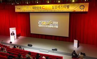 대한민국 최고의 사회공헌영상제, CJ꿈키움 아카데미에 주목하다!