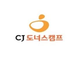 CJ대한통운 TES이노베이션센터에서 물류산업의 미래를 체험하세요!