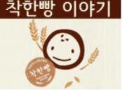 [봉사활동/간식지원] 뚜레쥬르 착한빵 나눔데이(2019년 3월)