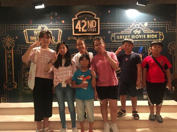 아동들의 서울나들이~감사합니다!