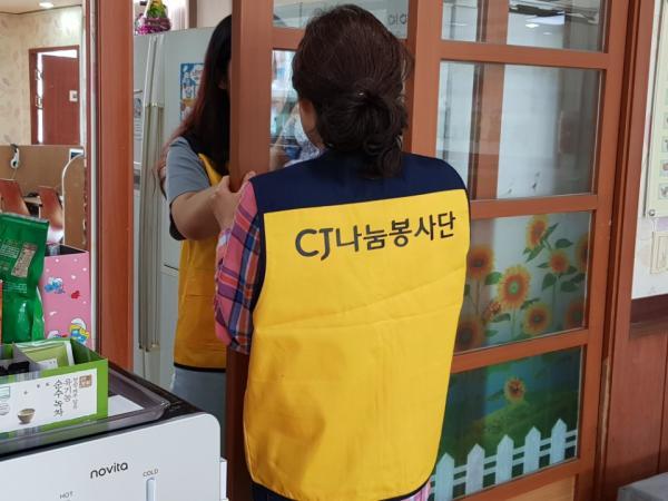[btc지역아동센터] cj와 함께 기쁜하루의 시작