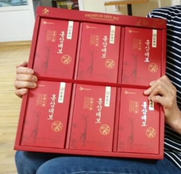 올해도 홍삼 선물 감사합니다^^