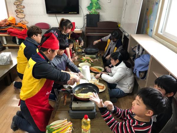 즐거운 설 음식 만들기~~!!