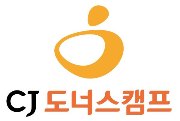 환아 지원 모금함 - CJ E&M 임직원 기부금