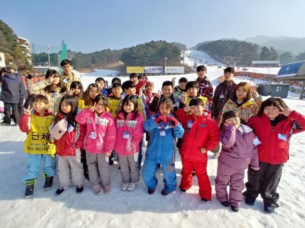[1박2일] 농촌체험&스키체험과 함께하는 신나는 겨울방학!!