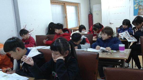 꿈꾸는 거북이들의 완주를 향하여! 오늘도 학습을 향한  아이들의 열정을 응원해...