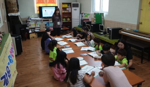 재치만점 지식가득 ~  달려보자 학습의 세계로!