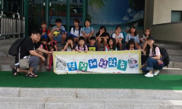 [1박2일] 행복으로 풍덩 !! 신나는 여름 캠프 ~