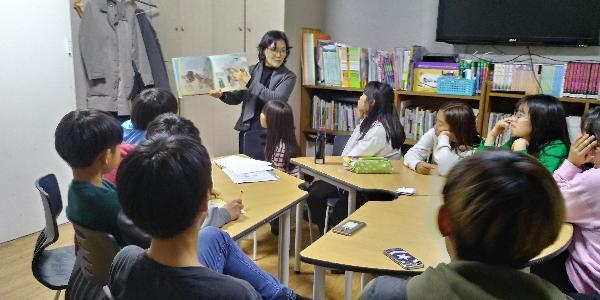 독서논술프로그램 - 책과 친구가 되고 싶어요!