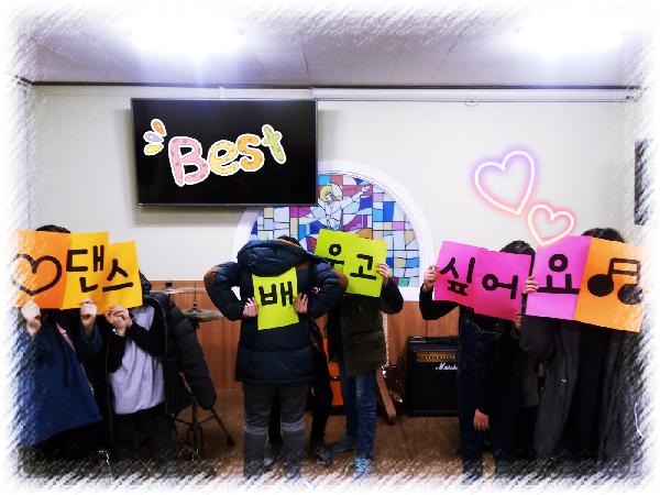 K-POP을 아이돌처럼 배우는 재미! 키도쑥쑥! 친구들과 함께 춤을 추어요~