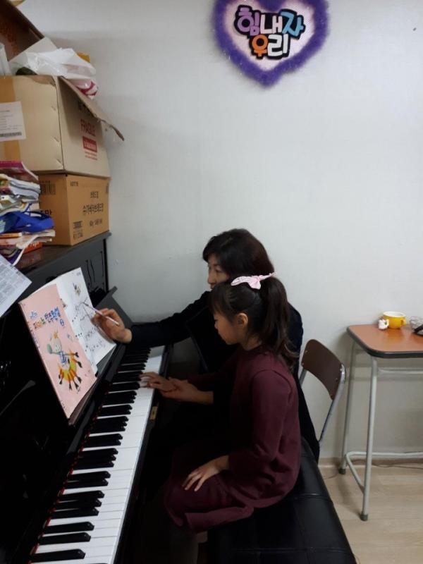 희망을 연주하게 하는 피아노 수업