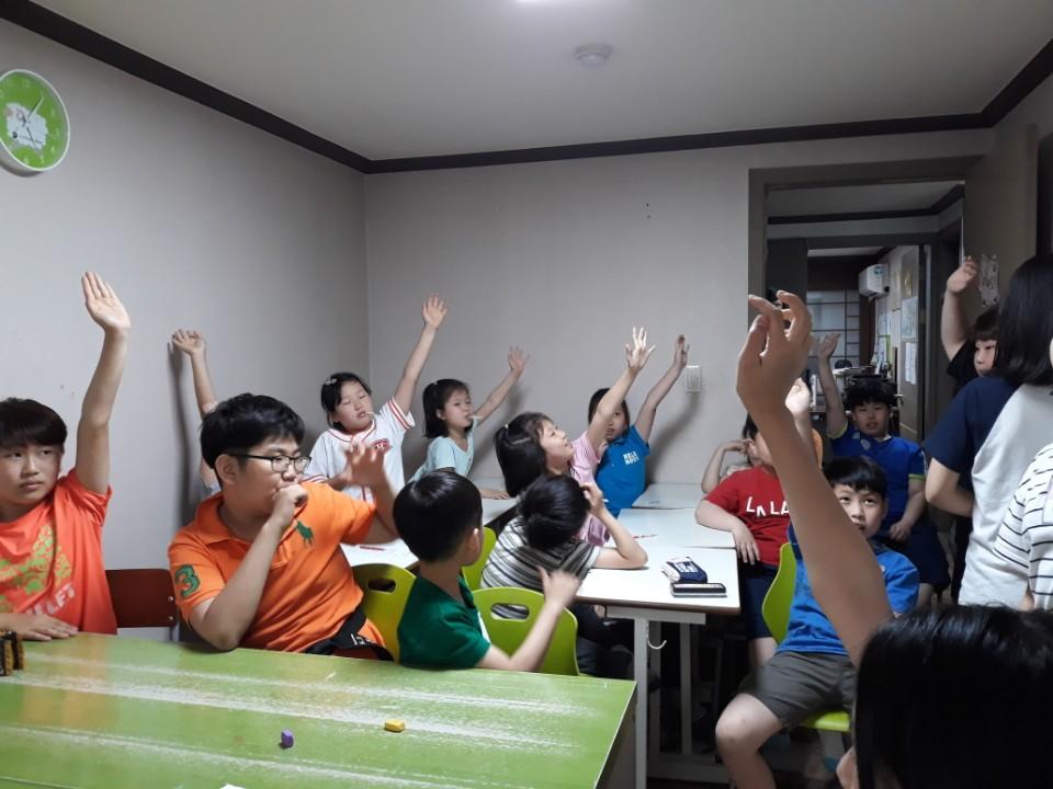 1박2일 캠프에 대한 아동들의 참여 열기입니다.